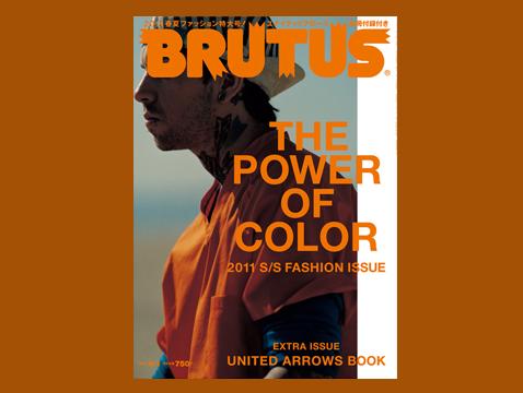 掲載誌 BRUTUS No.705
