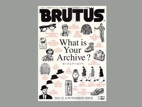BRUTUS No.717