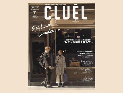 CLUÉL 2018年11月号