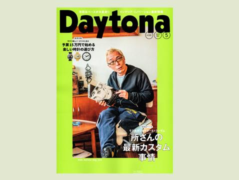Daytona No.335