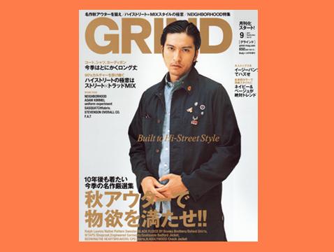 GRIND Vol.15