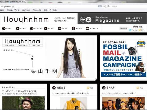 Webマガジン フイナム(Houyhnhnm) Vol.191