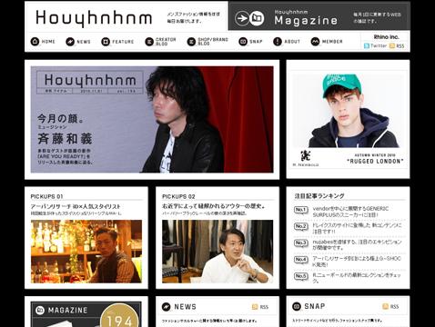 Webマガジン フイナム(Houyhnhnm) Vol.194