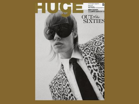掲載誌 HUGE No.080