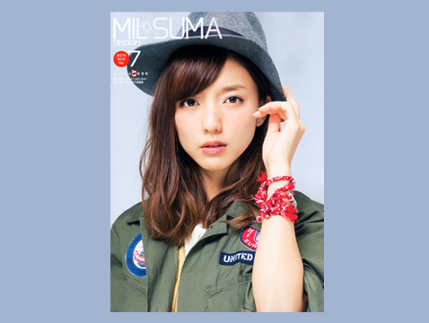 MIL SUMA No.7