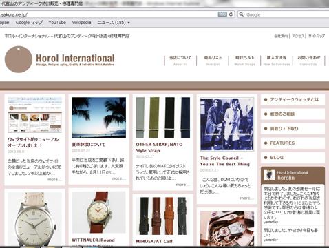 ウェブサイトがリニューアルオープンしました!