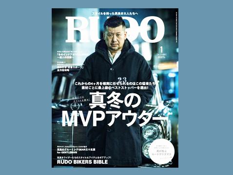 RUDO Vol.077