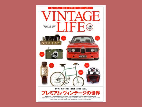 VINTAGE LIFE Vol.06