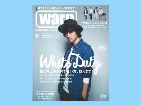WARP MAGAZINE JAPAN #218